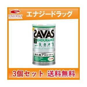 【ザバス】【3個セット!送料無料!】タイプ3 エンデュランス バニラ味(378g(約18食分))