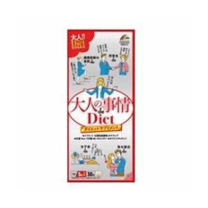 【ユニマットリケン】大人の事情ダイエット 30包|denergy