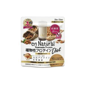 【メタボリック】エンナチュラル 植物性プロテインダイエット 150g|denergy