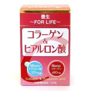 【丸藤】豊生 コラーゲン&ヒアルロン酸 120粒 【栄養補助食品】|denergy