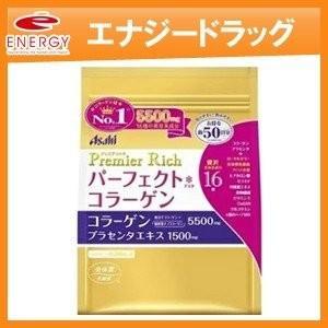 ■商品説明  もっちりハリつや・深く潤う キレイアップの贅沢処方  従来の低分子コラーゲンに、さらに...