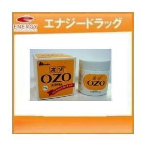 【第3類医薬品】【明治薬品】  オゾ (OZO) 72g