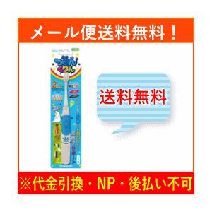 【メール便対応!送料無料!】【マルマン】子供向け 電動歯ブラシ つるんくりん ブルー 1本入|denergy