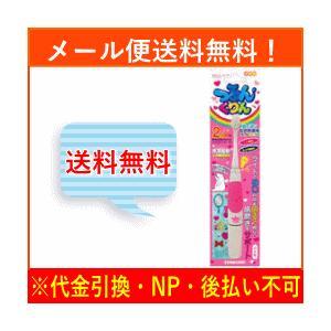 【メール便対応!送料無料!】【マルマン】子供向け 電動歯ブラシ つるんくりん ピンク 1本入|denergy