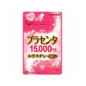 【マルマン】プラセンタ15000&エラスチン (63粒)