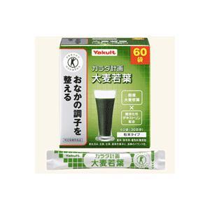 【ヤクルトヘルスフーズ】カラダ計画 大麦若葉 300g(5g×60袋)【特定保健用食品】|denergy