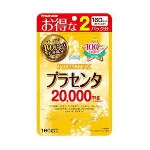 【マルマン】プラセンタ20000 プレミアム 160粒|denergy