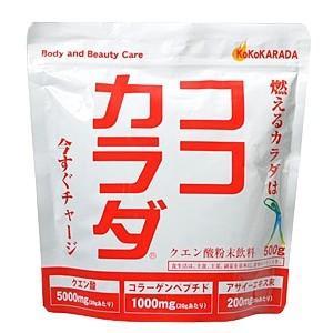 商品特徴  クエン酸を主成分に、アマゾンのフルーツ アサイーベリー、L-カルニチン、クレアチン、コラ...