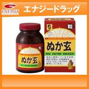 【健康補助食品】【健康フーズ(杉食)】ぬか玄(粒) 140g(250mg×560粒)