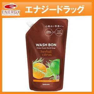 【サラヤ】ウォシュボン(WASH VON) プライムフォーム ハーバルシトラス 詰替用 400ml ...