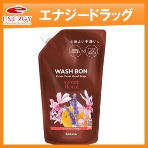 【サラヤ】ウォシュボン(WASH VON) プライムフォーム スイートフローラル 詰替用 400ml...