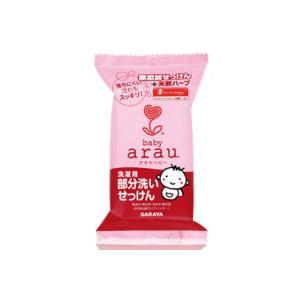 【サラヤ】【baby arau.】【無添加】  アラウ.ベビー洗濯用部分洗いせっけん 110g