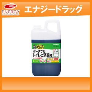 【サラヤ】  スマイルヘルパーさん ポータブルトイレの消臭液   詰替用 2.7L|denergy
