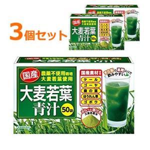 【日本デイリーヘルス】【3個セット!】国産大麦若葉青汁 (3g×50袋)×3セット