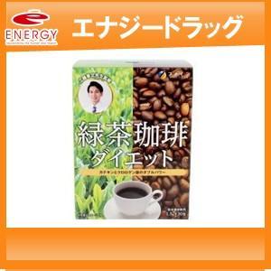 【ファイン】緑茶珈琲ダイエット 30H|denergy