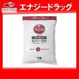 【H+Bライフサイエンス】マービー 低カロリー甘味料 粉末 1500g