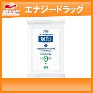 粉飴 1kg【H+Bライフ】|denergy