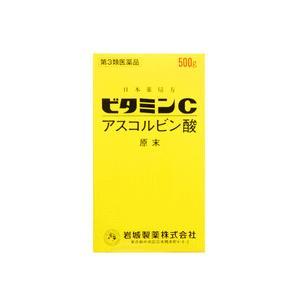 【第3類医薬品】【イワキ】ビタミンC「イワキ」500g