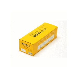 【第2類医薬品】オロナインH軟膏11g×30本 【大塚製薬】