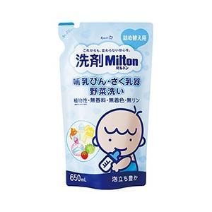 ※ こちらの商品は、詰替えになっております。   ◎ 商品特徴 「洗剤 Milton 哺乳びん・さく...