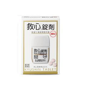 【第2類医薬品】【救心製薬】救心錠剤 30錠