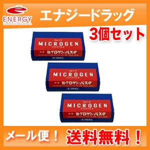 3個セット! 啓芳堂製薬 ミクロゲンパスタ 12g (6g×2) × 3個 発毛促進育毛剤 第1類医...