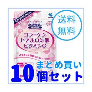 【10個セット】小林製薬の栄養補助食品 コラーゲン ヒアルロン酸 ビタミンC  240粒(30日分)|denergy