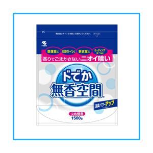 【小林製薬】ドでか 無香空間 つめ替用 1500gの関連商品10