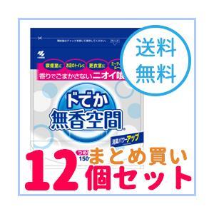 【12個セット】【小林製薬】ドでか 無香空間 ...の関連商品5