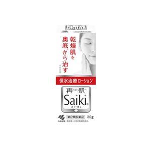 【第2類医薬品】 小林製薬 さいき Saiki 100g  再肌 乾燥肌治療薬