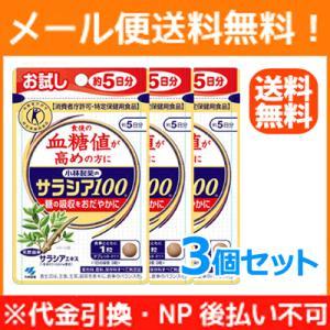 【商品特長】 天然のサラシアを原料とし、ネオコタラノールを含んでいます。 ネオコタラノールには、食後...