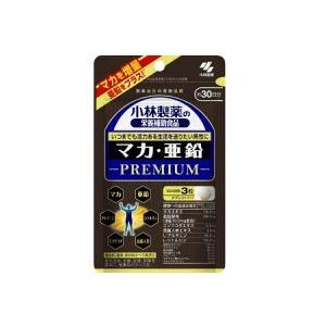 【小林製薬】マカ・亜鉛 プレミアム90粒|denergy