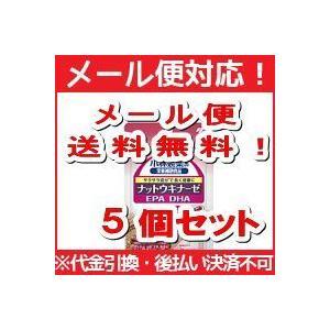 【メール便・送料無料・5個セット】小林製薬の栄養補助食品 ナットウキナーゼ DHA EPA 30粒(約30日分) × 5個 【ypt】|denergy