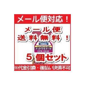 【メール便・送料無料・5個セット】小林製薬の栄養補助食品 ナットウキナーゼ DHA EPA 30粒(約30日分) × 5個|denergy