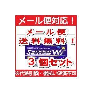 【第(2)類医薬品】【メール便!送料無料!】【第一三共ヘルス...