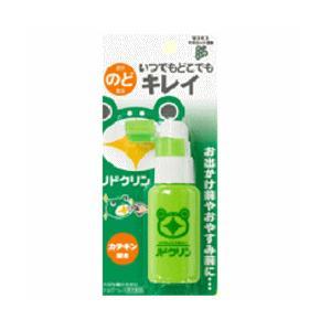 【丹平製薬】ノドクリン マスカット風味 30g|denergy
