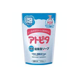 【丹平】アトピタ 保湿全身泡ソープ  詰替え 300ml|denergy