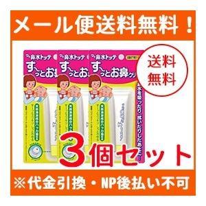 ◎製品特徴  □天然清涼成分ハッカ油が、お鼻をすっきり、スースー爽快にします  □保湿成分グリチルリ...