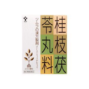 【第2類医薬品】ツムラの漢方 桂枝茯苓丸料 (けいしぶくりょうがんりょう) エキス顆粒 24包