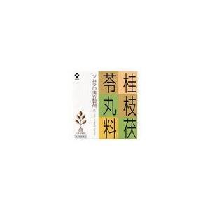 【第2類医薬品】ツムラの漢方 1025 桂枝茯苓丸料 (けいしぶくりょうがんりょう) エキス顆粒 64包