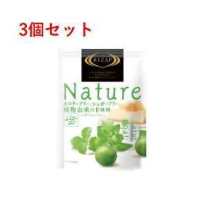【まとめ買い3個セット】【浅田飴】 Nature  シュガーカット ナチュレ 150g×3 【食品】