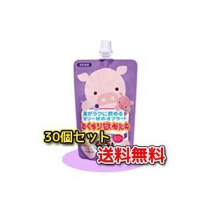 【龍角散】おくすり飲めたね チアパック【ぶど...の関連商品10