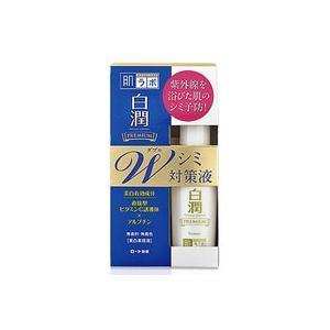 【ロート製薬】肌研(ハダラボ) 白潤 プレミアムW美白美容液 40ml