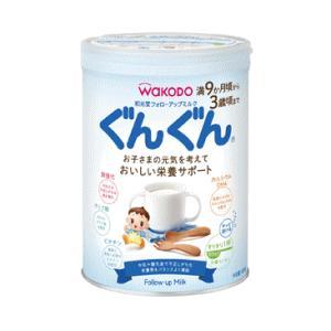 【和光堂】 フォローアップミルク ぐんぐん 830g|denergy