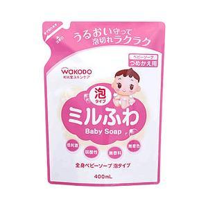 ■商品説明  ●赤ちゃんの肌を考えて、水と油のバランスに着目したスキンケア。 ●水溶性保湿成分(オリ...
