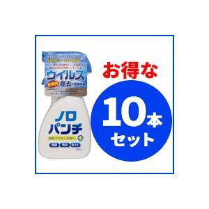 【お得なまとめ割!】ノロパンチ 400ml 本体×10本セット【健栄製薬】