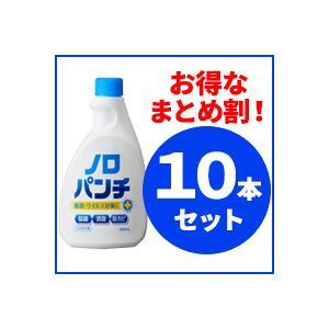 【お得なまとめ割!】【健栄製薬】ノロパンチ 400ml つけかえ用×10本セット denergy