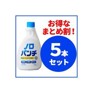 【お得なまとめ割!】【健栄製薬】ノロパンチ 400ml つけかえ用×5本セット denergy