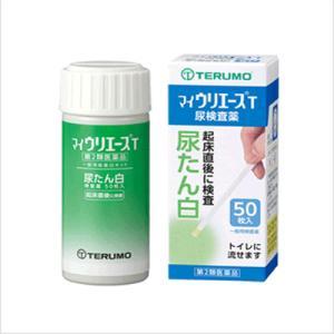 【第2類医薬品】【テルモ】マイウリエースT 50枚入り 尿たんぱく検査薬