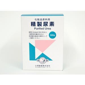 【小堺製薬】化粧品の原料 精製尿素500g